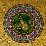 Mosaik Siegel Sultan Abdul Hamit II.