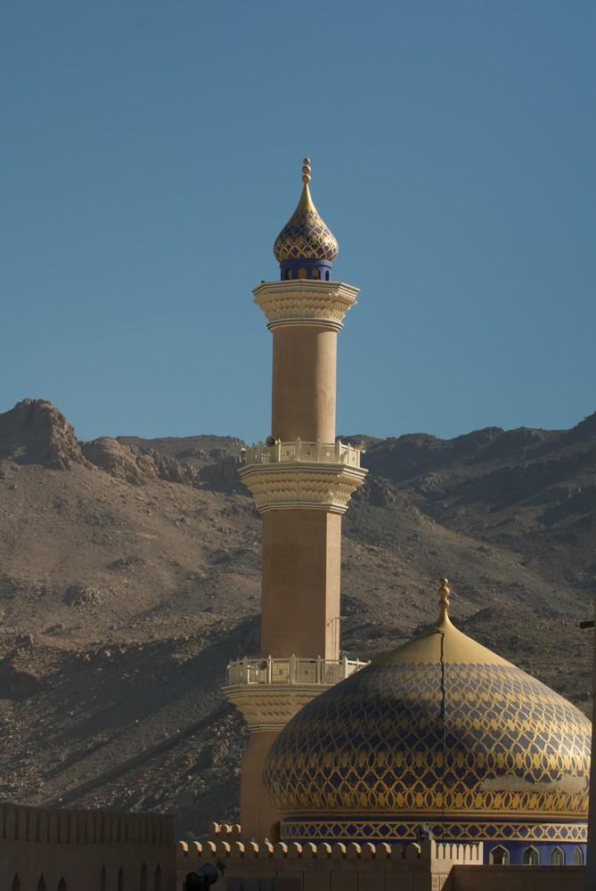 Moschee in Nizwa