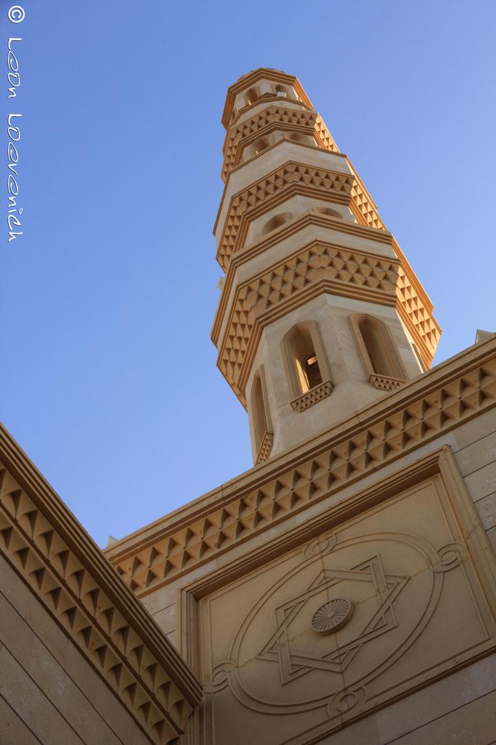 Moschee mal aus einer anderen Perspektive ;)
