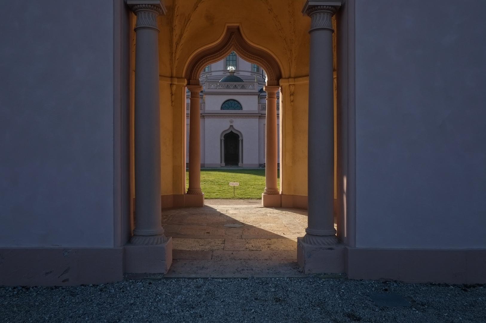 Moscheegarten im Schlosspark Schwetzingen