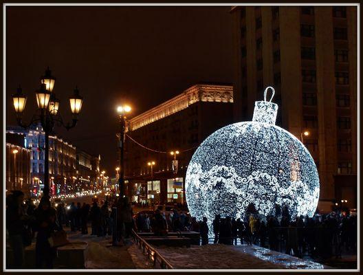 Moscou du Nouvel an