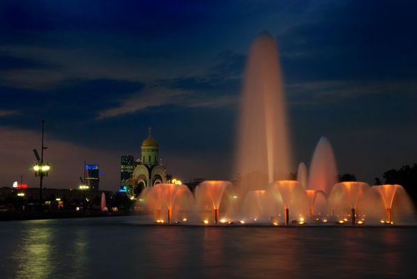 Moscou Parc de la Victoire