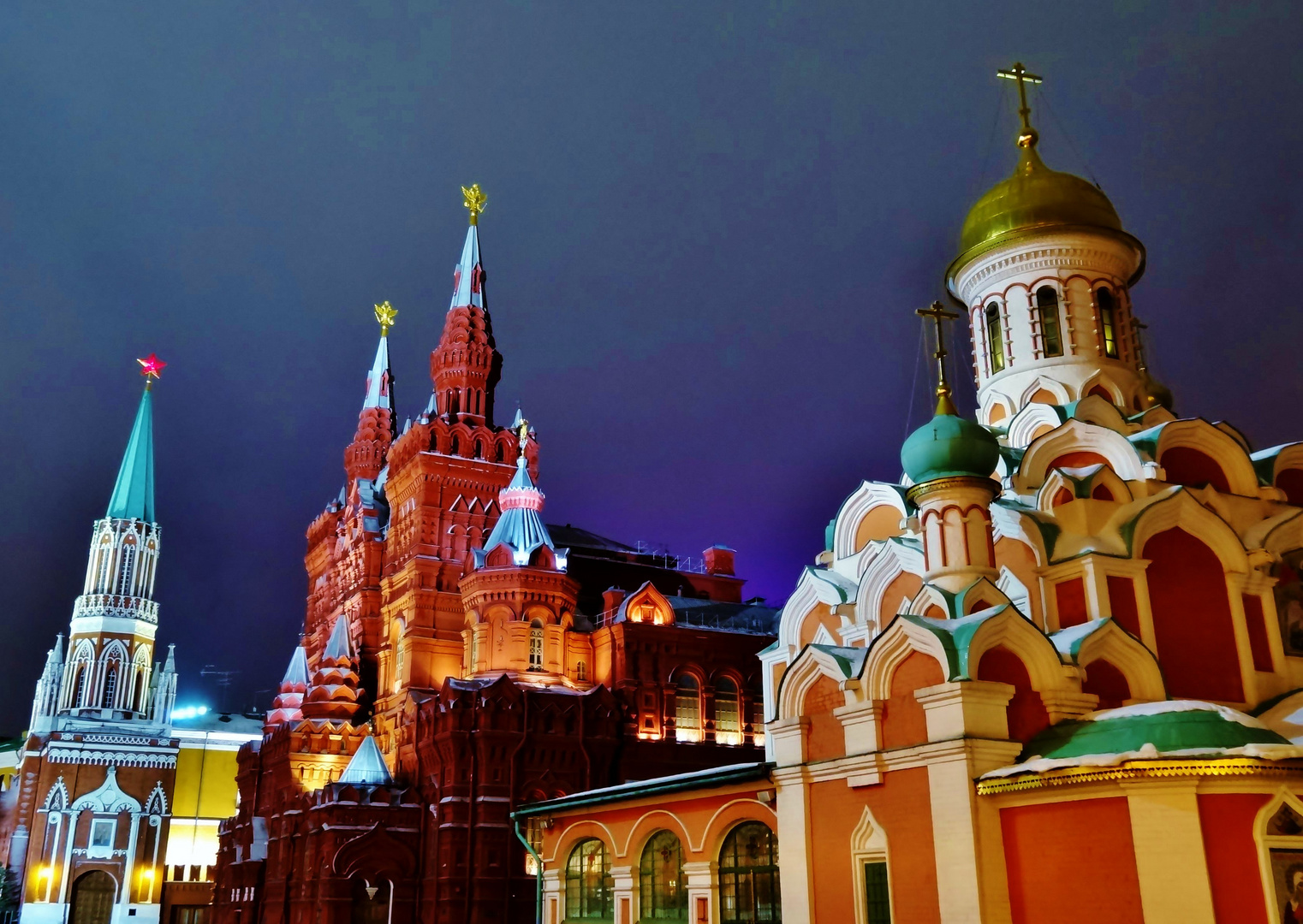 Moscow city by night