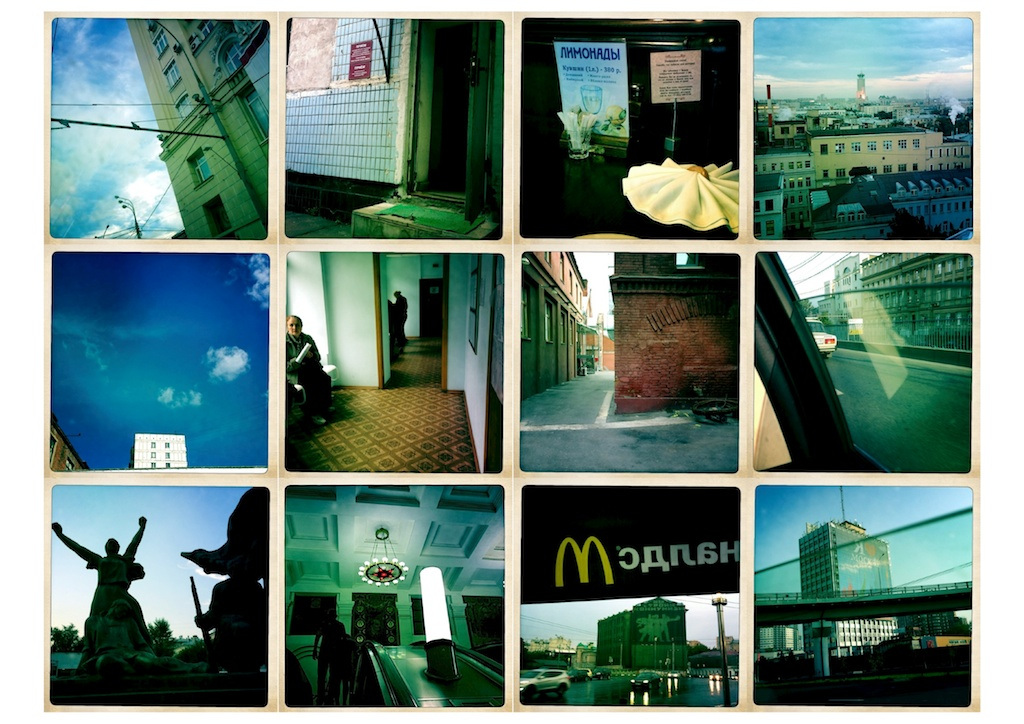 Moscow impressions 08-2013