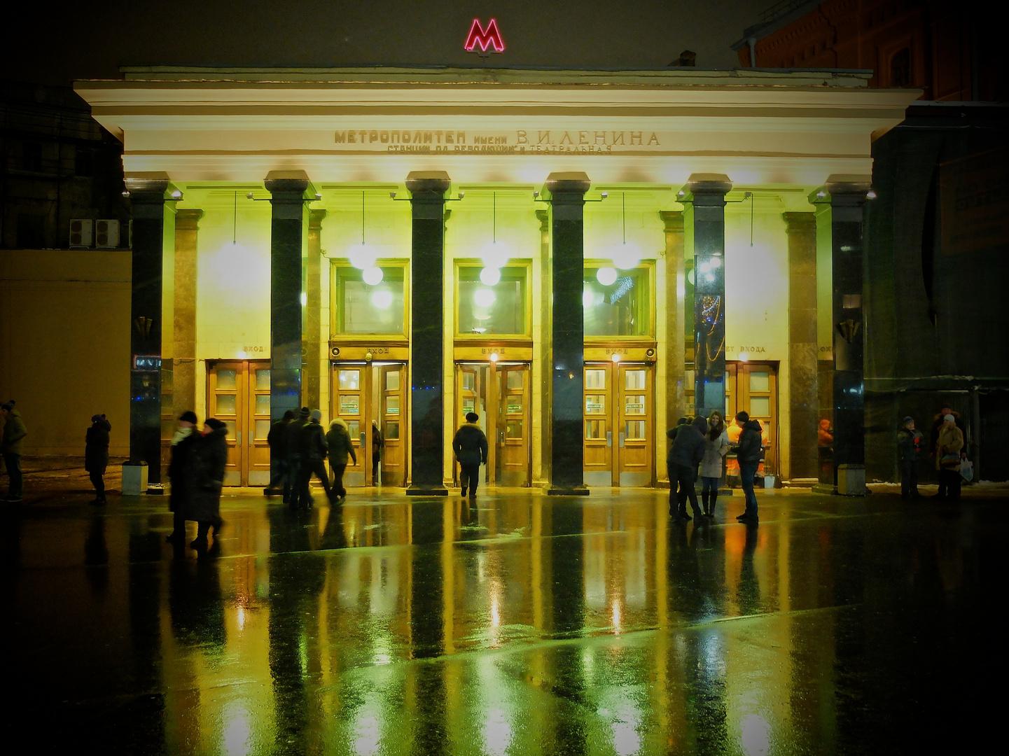 Moscow - Jan 18 2014 II