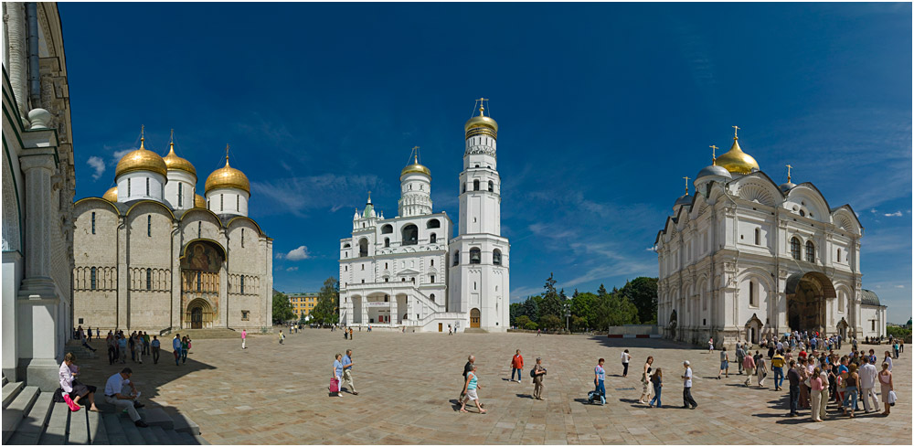 Moscow Kremlin. An inside view.