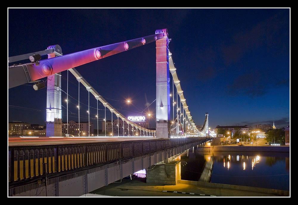 Moscow. Krimsky (Crimean) bridge. 2007