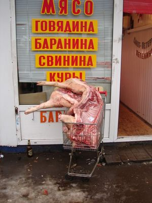 Moscow Playground / Market