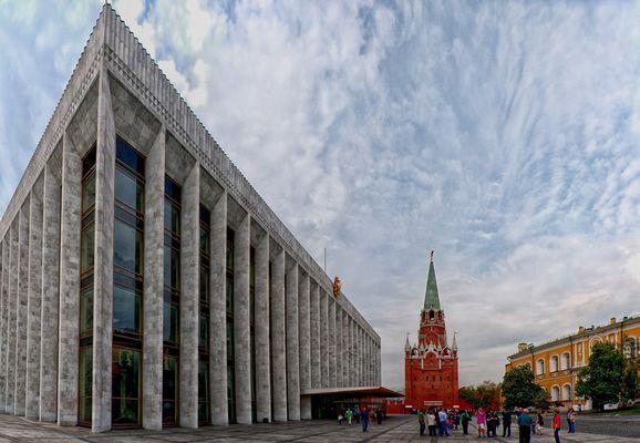 Moscow - Staatlicher Kremlpalast