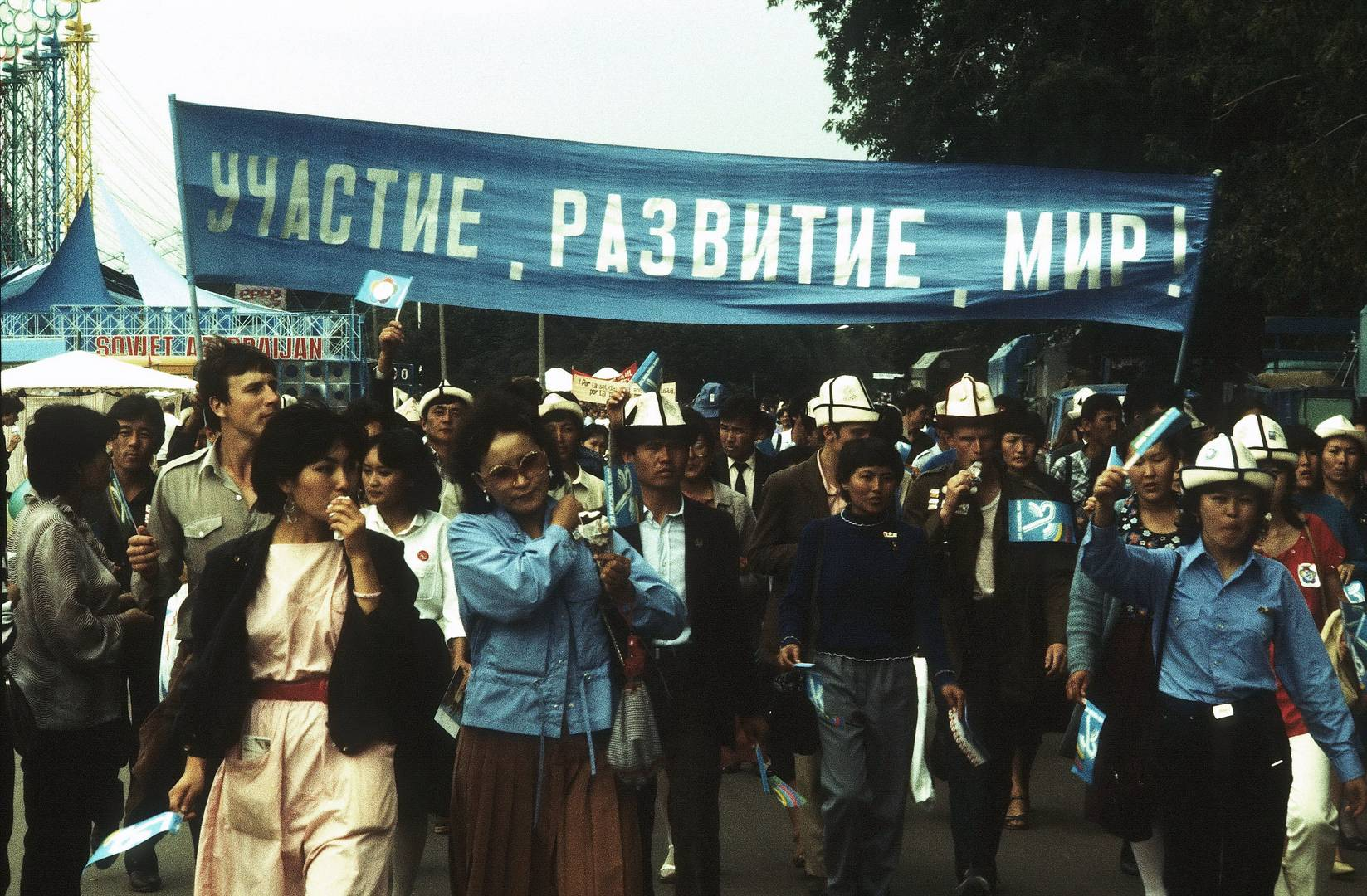 Moskau 1985 - WJFS 02