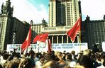 Moskau 1985, WJFS