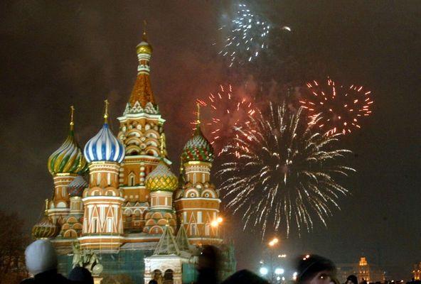 Moskau by night
