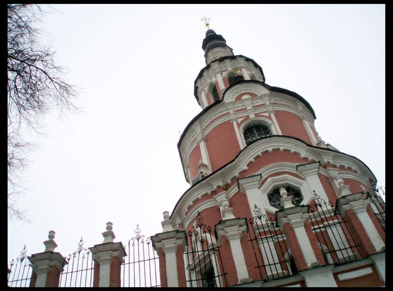 Moskau, Detail IV...