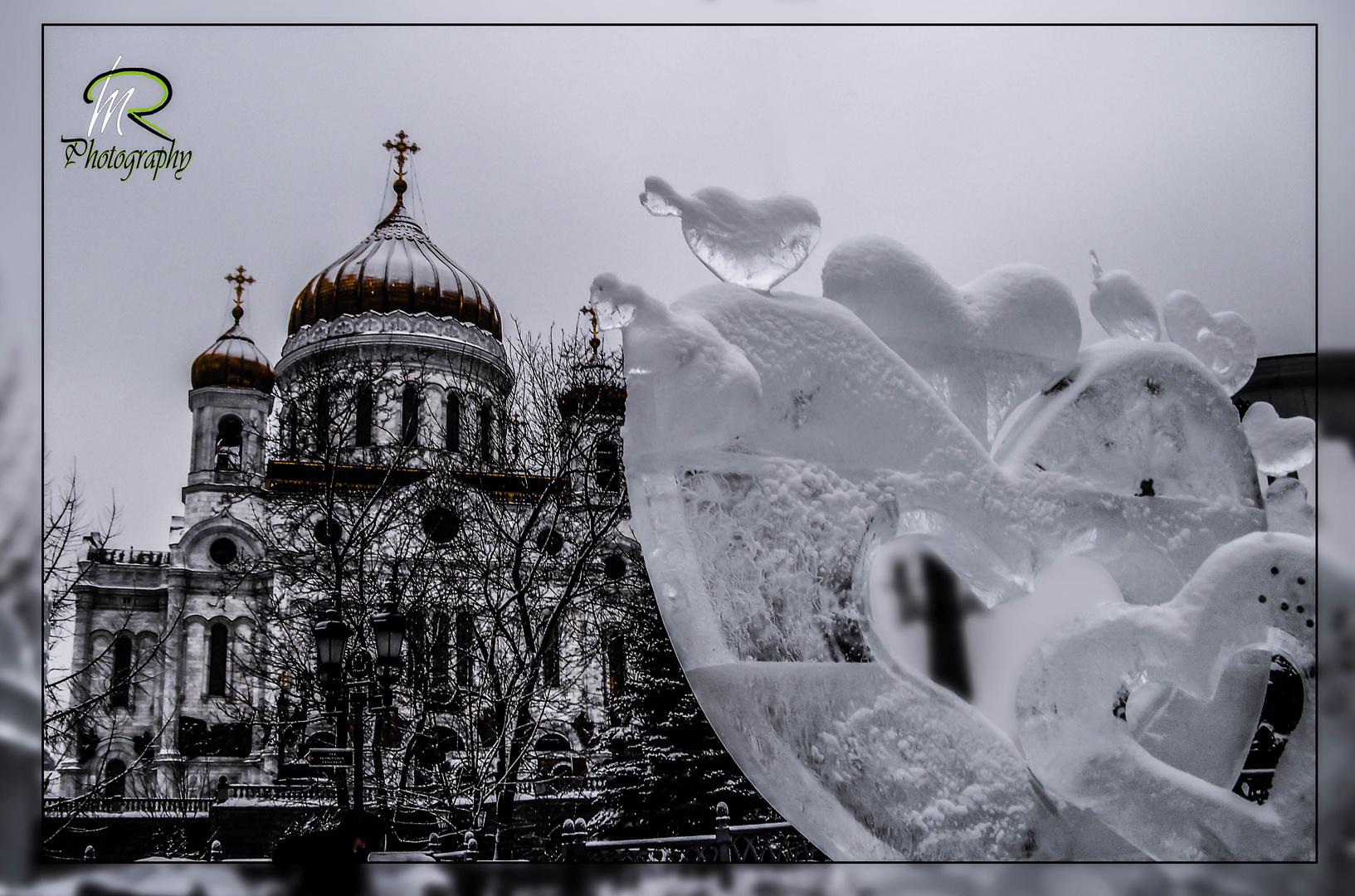 Moskau Kirche mit Herz