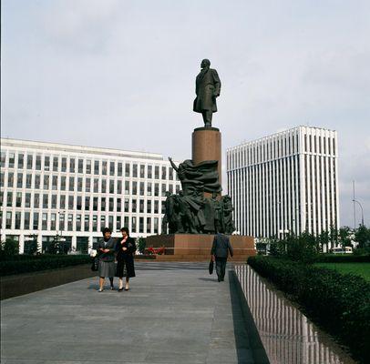 Moskau Lenin Denkmal