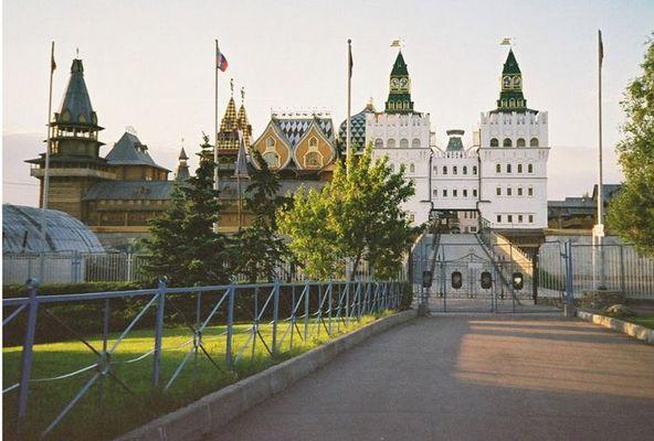 Moskau Park Izmaylowo