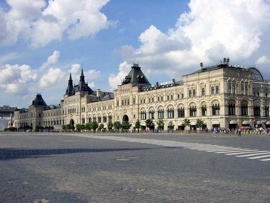 Moskau Shopping Mall