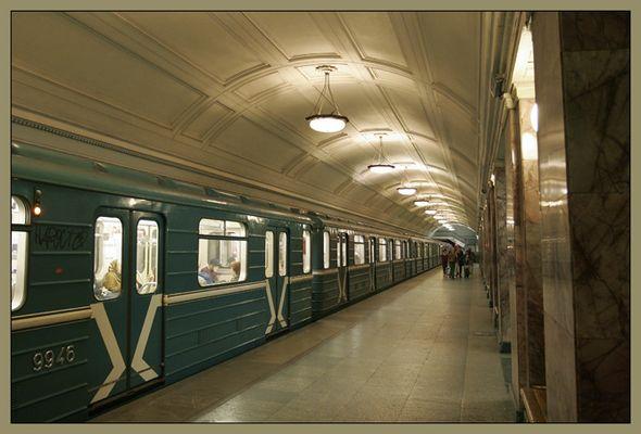 Moskauer U-Bahn