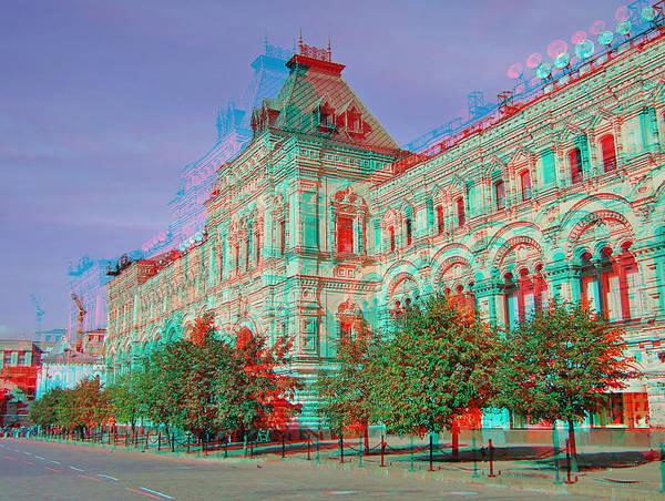 Moskow.GUM