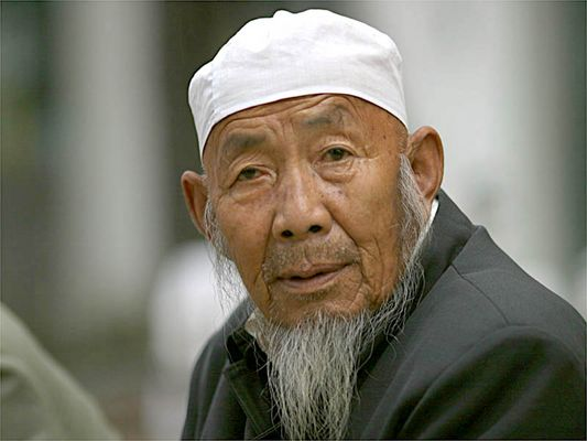 Moslem in China
