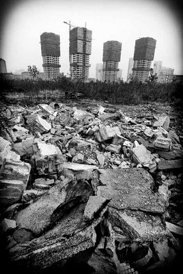 "Mostra online di Aldo Feroce: ""Last Shangai - 7."