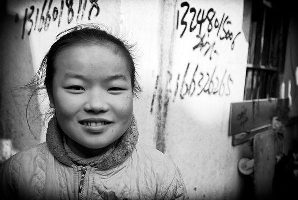 "Mostra online di Aldo Feroce: ""Last Shangai - 8."