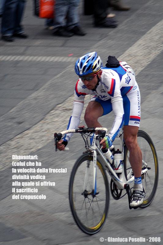 "Mostra online di Gianluca Posella ""Le velocità"" - 5. Dhavantari"