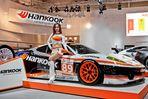 Motorshow Essen - Hankook - Ferrari F430 GT2