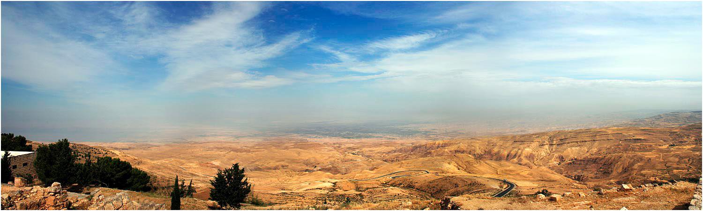 Mount Nebu