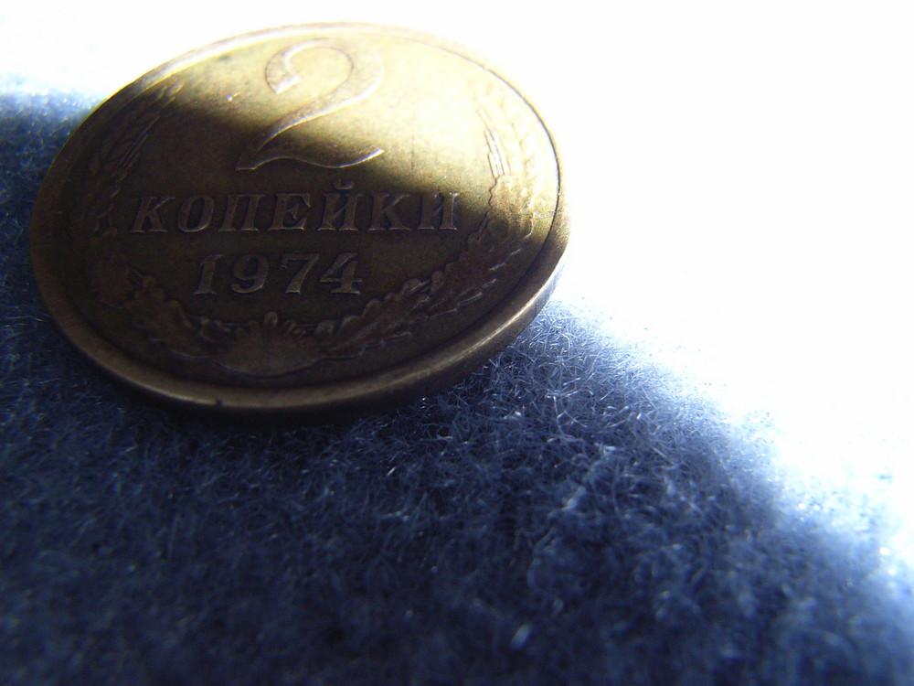 Münze am Abgrund