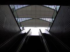 Munich Airport Center (MAC)