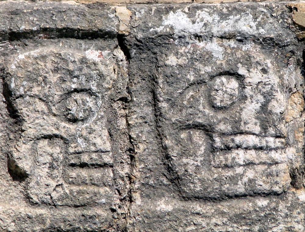 Mur des crânes