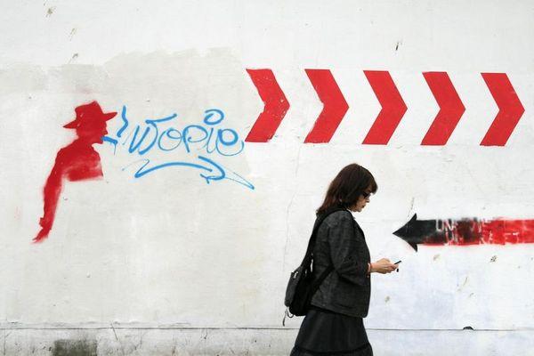 Mur parisien