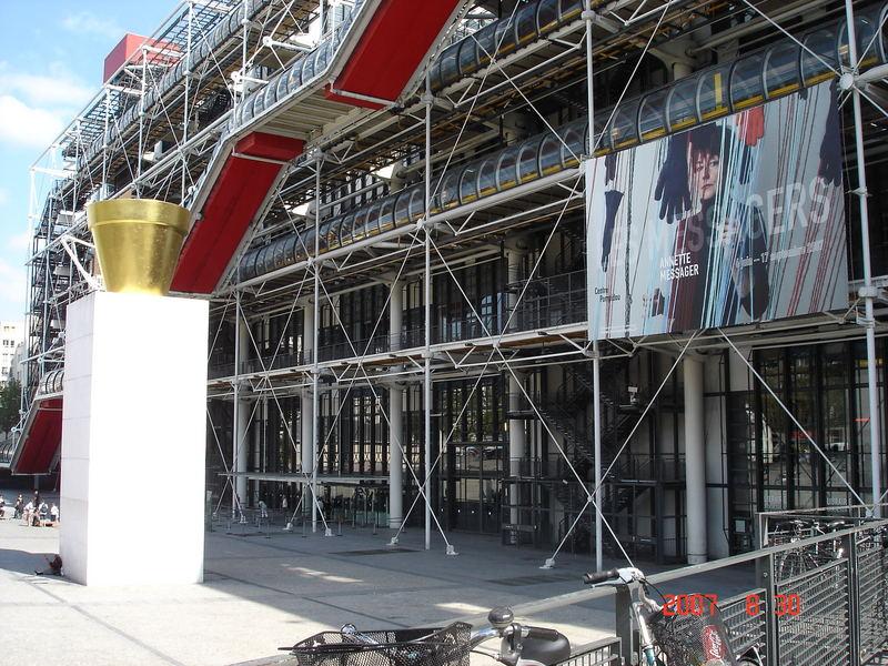 Musée Ponpidou/Beaubourg/ FRANCE