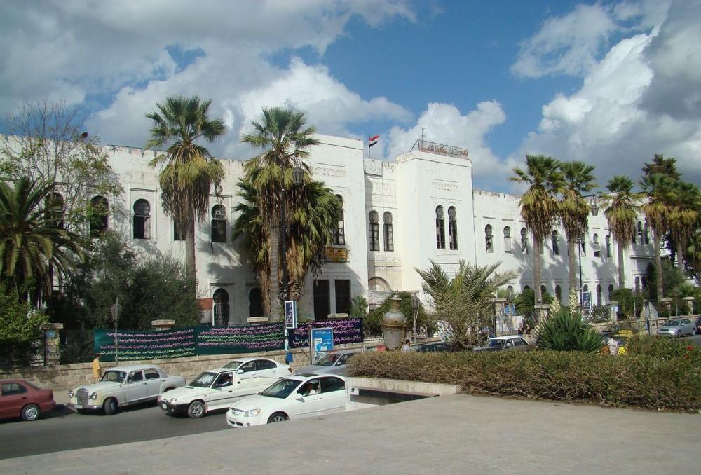 my old school JOAL JAMAL Lattakia Syria