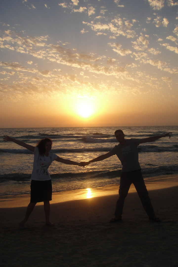 My sister and her fiance. 2