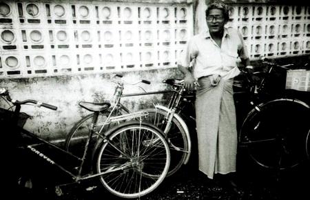 myanmar : burmese