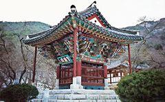 Südkorea (1997)