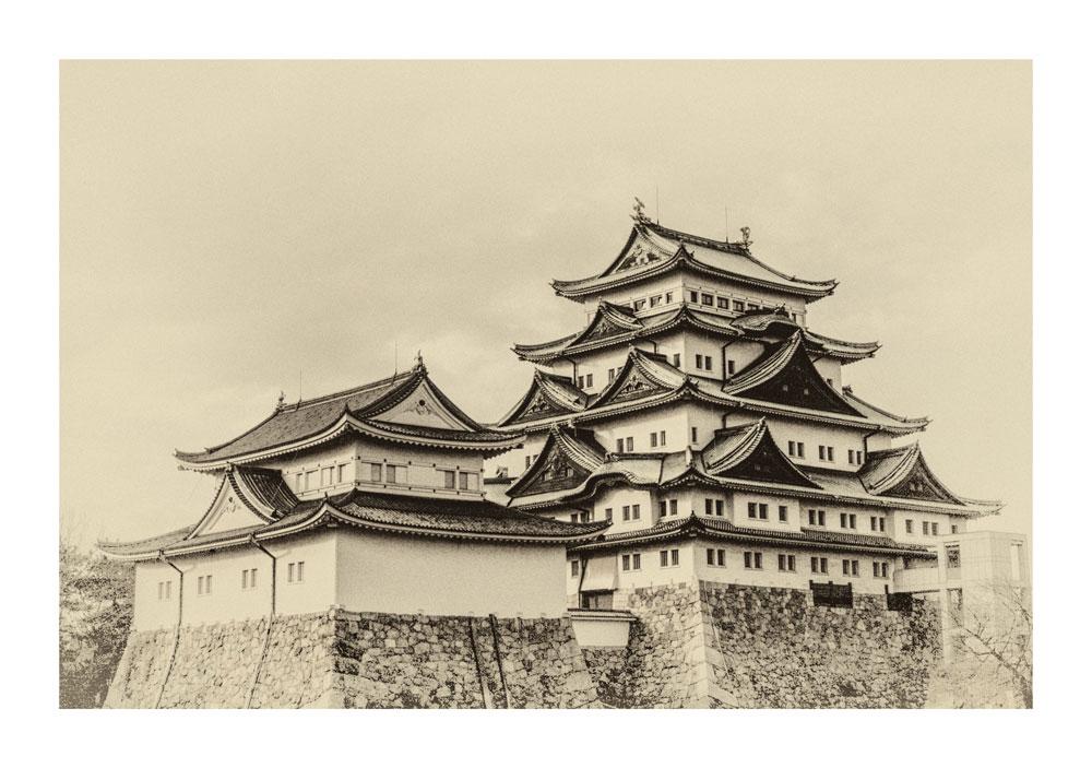 Nagoya Burg