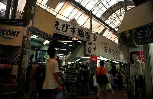 Naha, Okinawa, Markt Strasse(8)