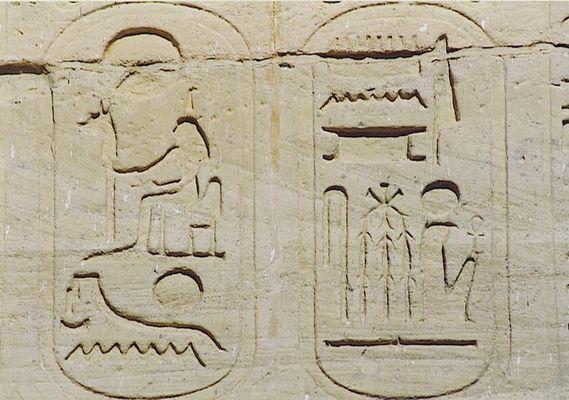 Namenskartusche von Ramses II