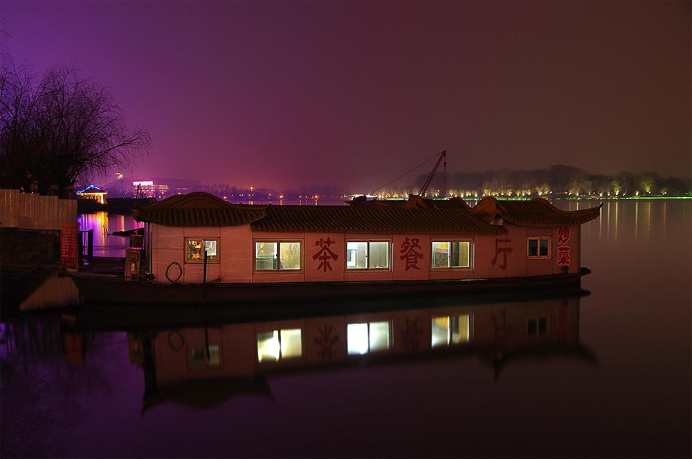 Nanjing Restaurant Lights