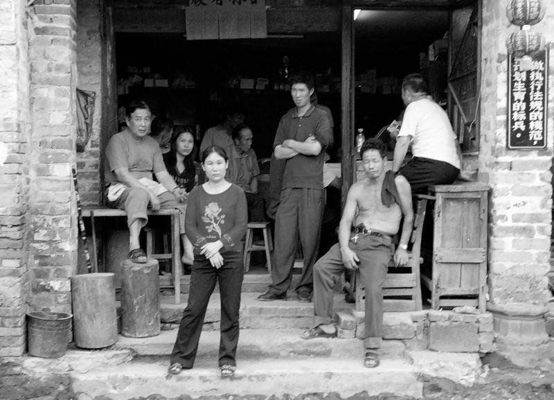 Nanshe Village