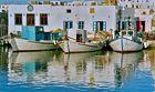 Naoussa - vorerst Ende des kleinen Ausfluges nach Griechenland