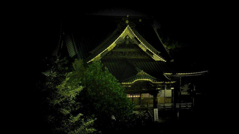 Narita Tempel