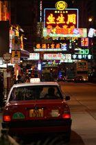 Nathan Road Hong Kong