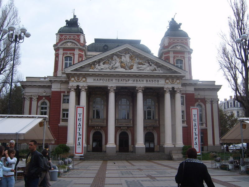 "National Theater ""Ivan Vazov"""