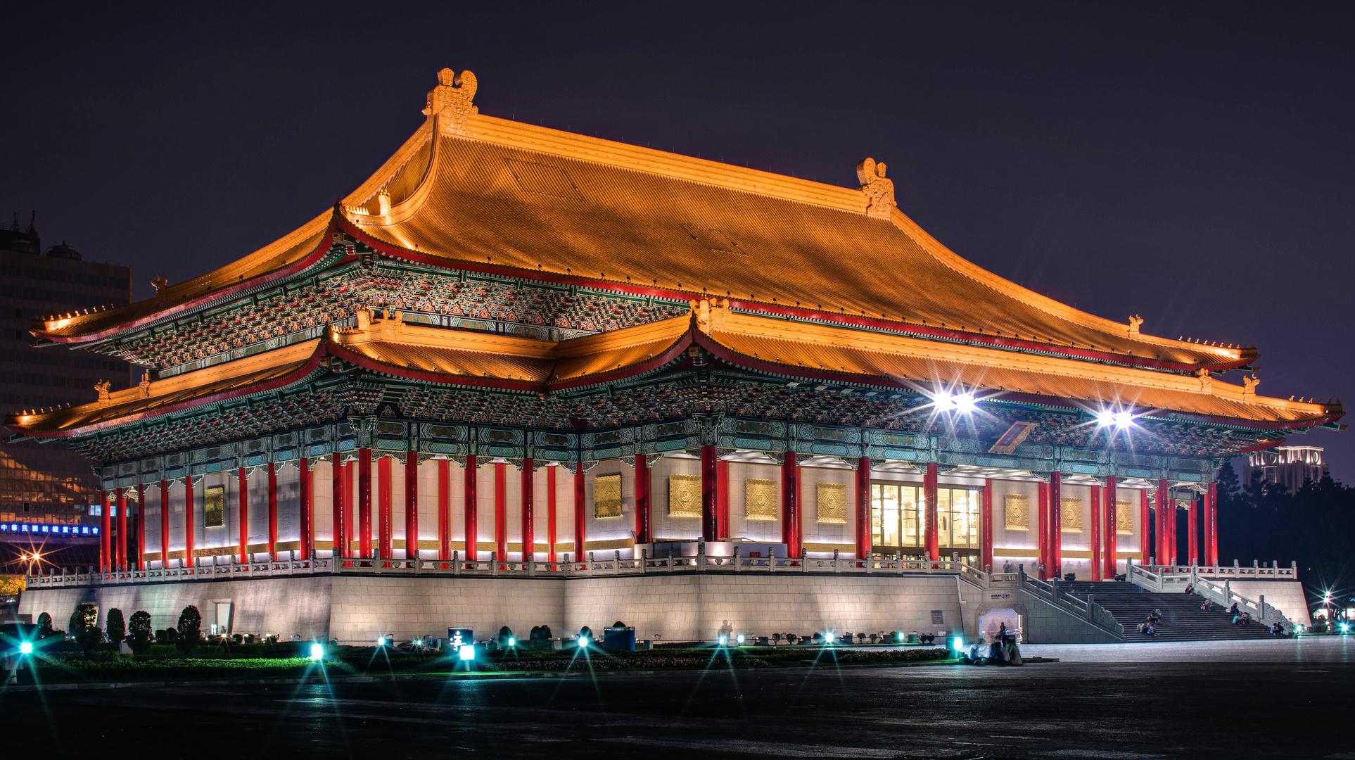 National Theater Taiwan bei Nacht
