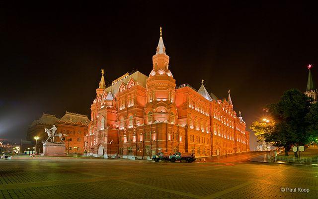 Nationalmuseum Moskau - DRI