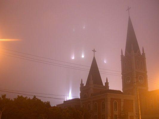 Nebel in Shanghai